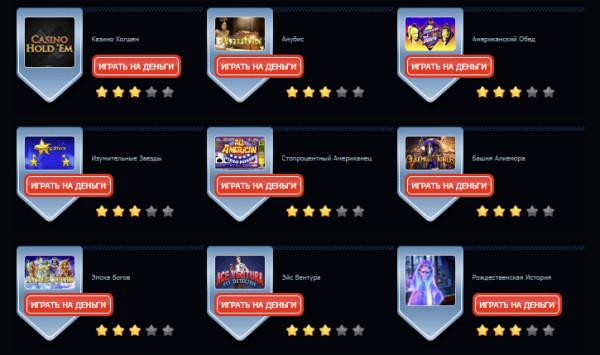 кабинет личный автоматы игровые онлайн