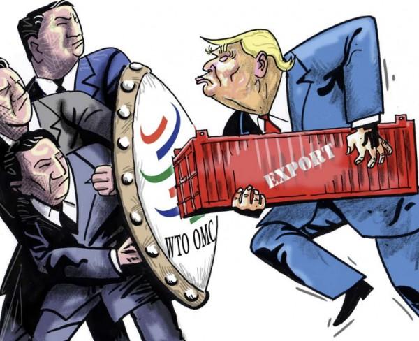 Трамп