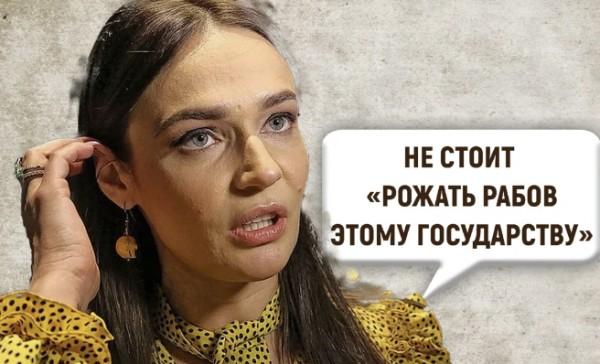 Водонаева