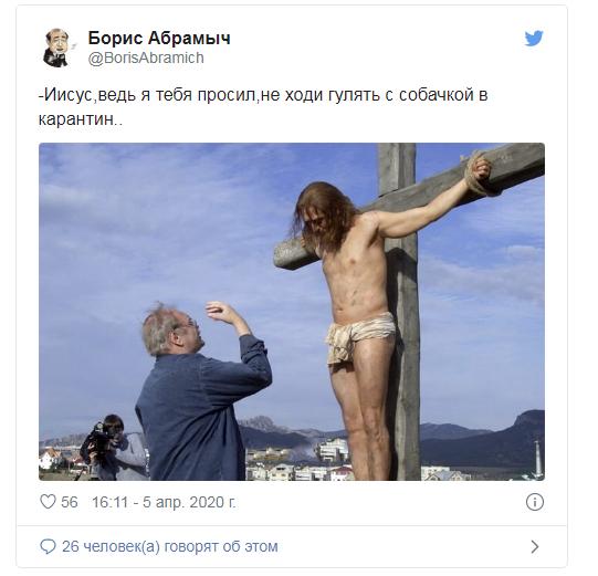Иисус юмор