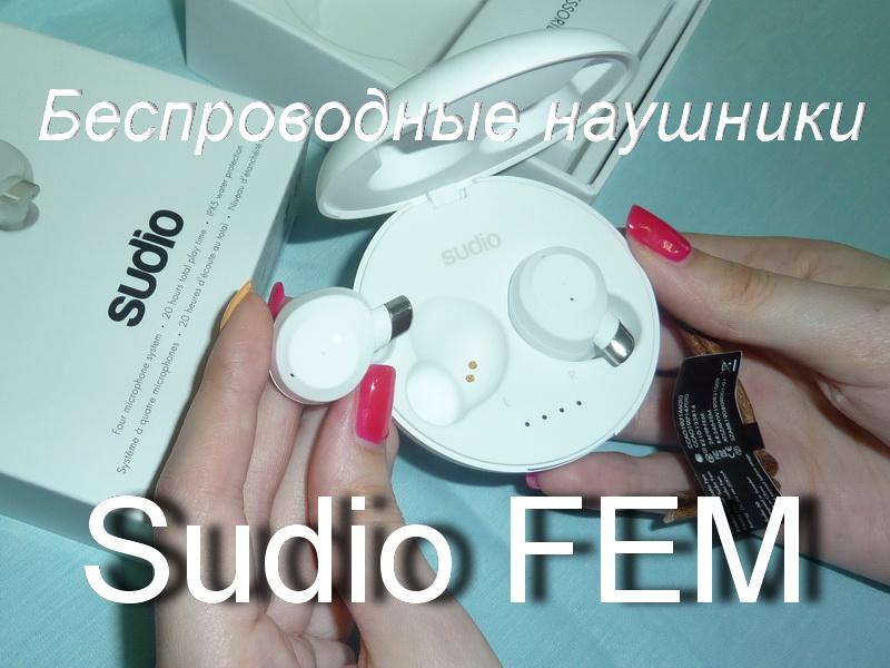 Беспроводные наушники Sudio FEM