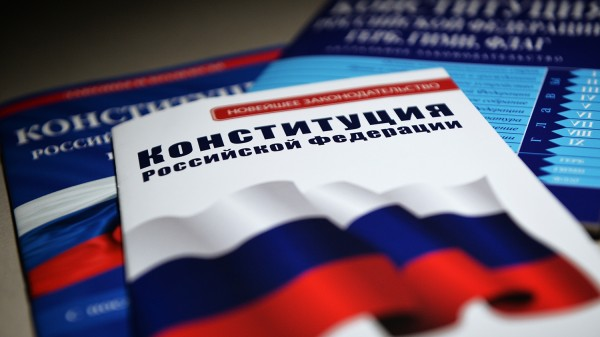 Путин ответил всем критиканам поправок в Конституцию
