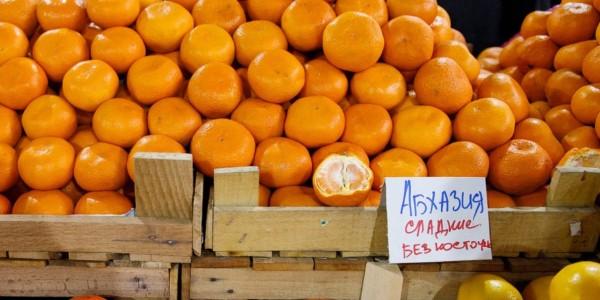 мандаринеы
