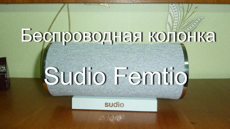 sudio_femtio-silver