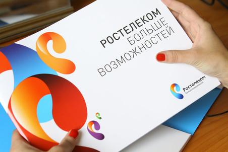 rostelekom_1