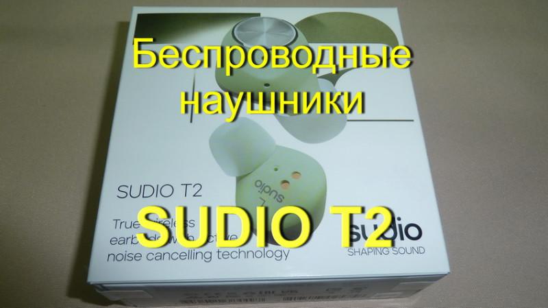 Sudio T2