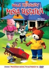 миш Ушатек