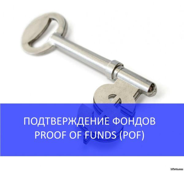 Инвестиционное финансирование