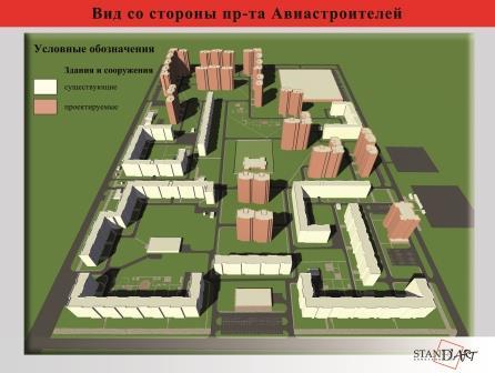 Эскизный проект застройки 18-го микрорайона