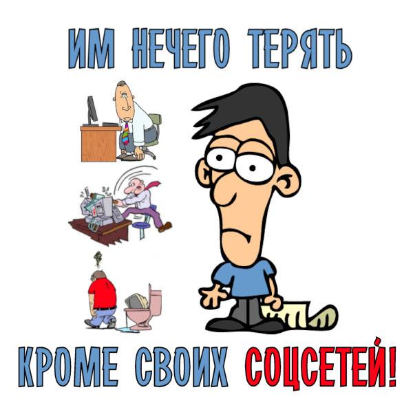 socnets