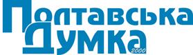 logo_pd2000