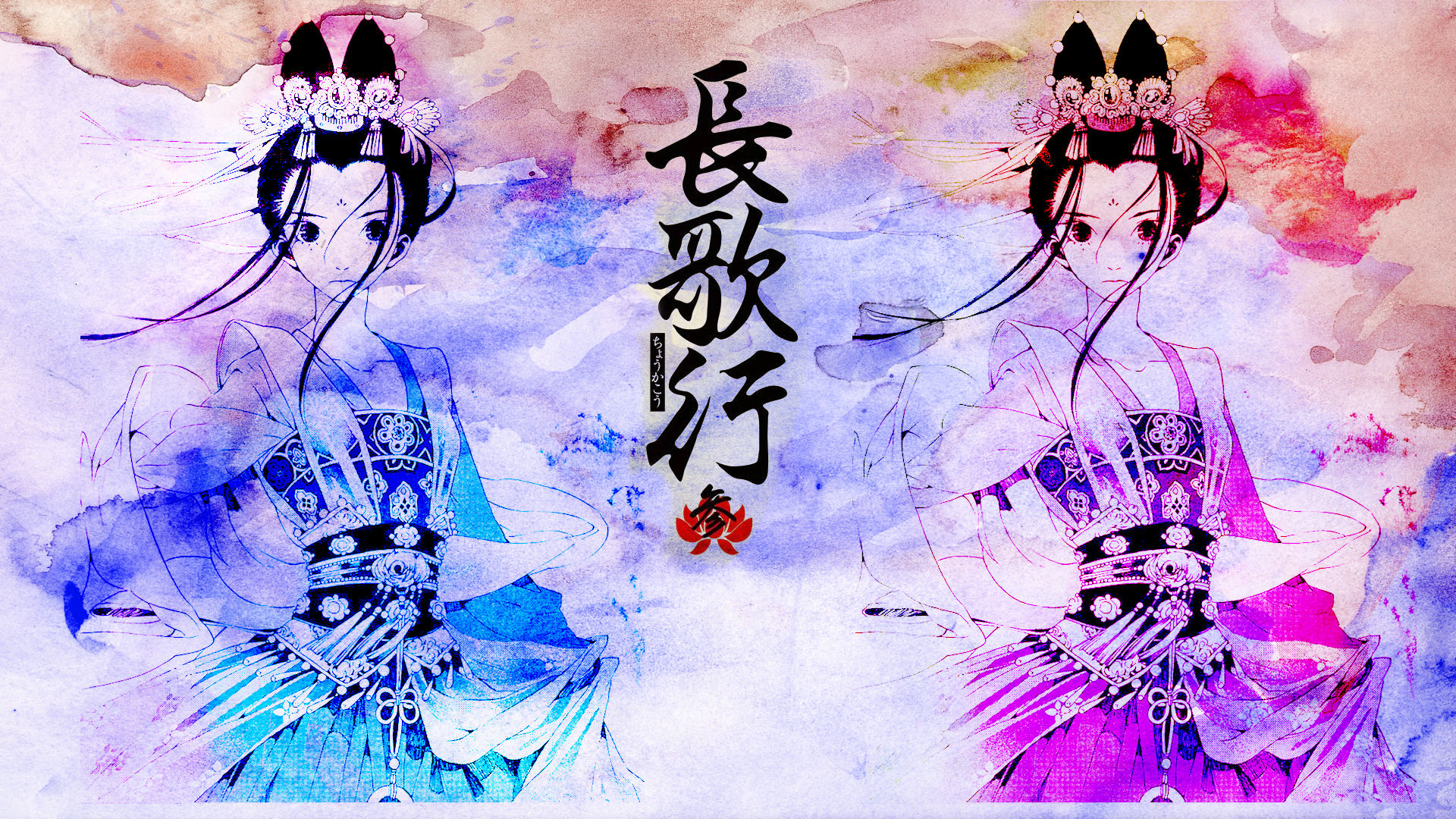 Chang Ge Xing - wallpaper by Tarlan