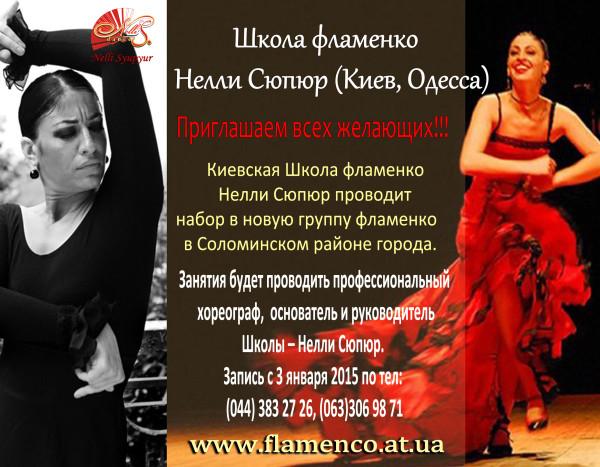 !объявление Киев 02