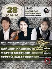 Masha Serezha