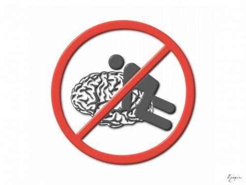 բռնբարել ուղեղ