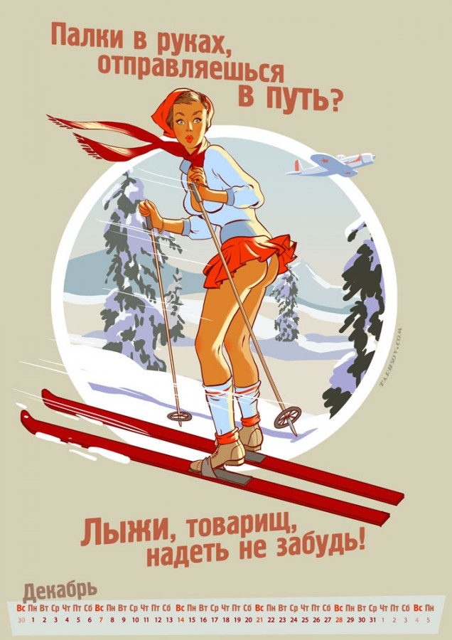 http://ic.pics.livejournal.com/tarrusov/16485548/19034/19034_900.jpg