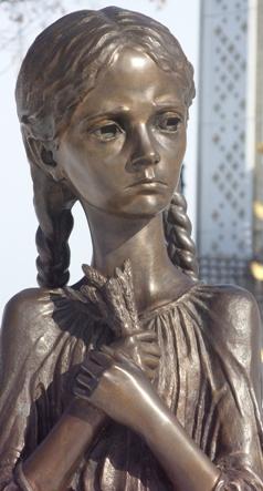 Украина 1933