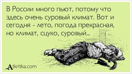 atkritka_1374624104_620