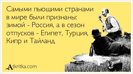 atkritka_strany