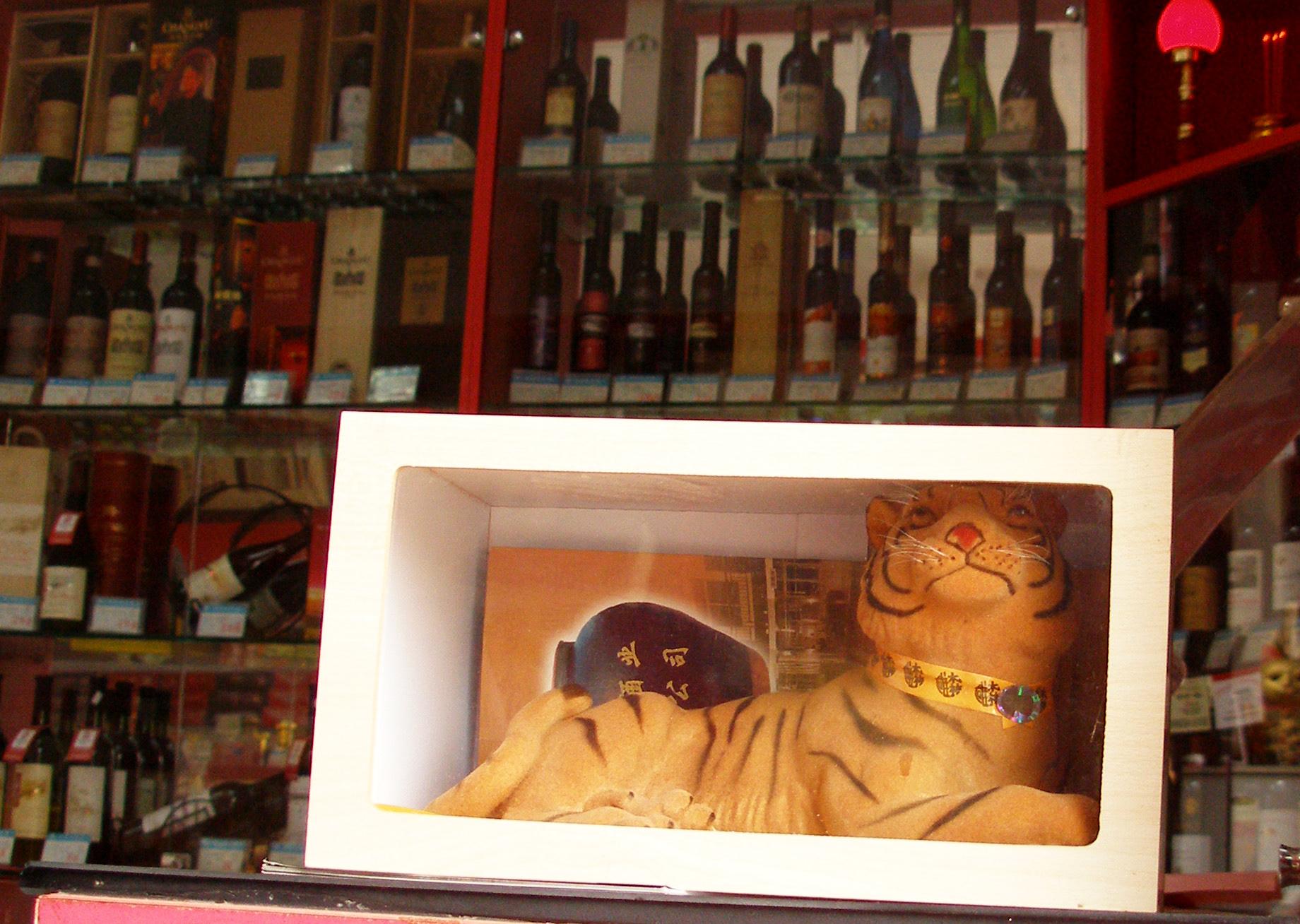 Tigerbone_Wine2