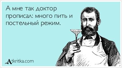 atkritka_post-regim