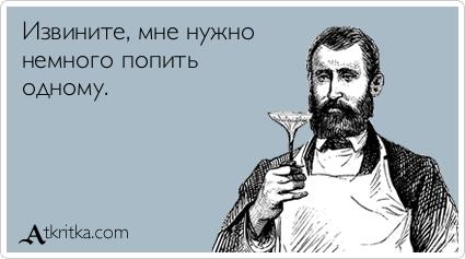 atkritka_odnomy