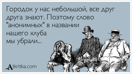 atkritka_клуб