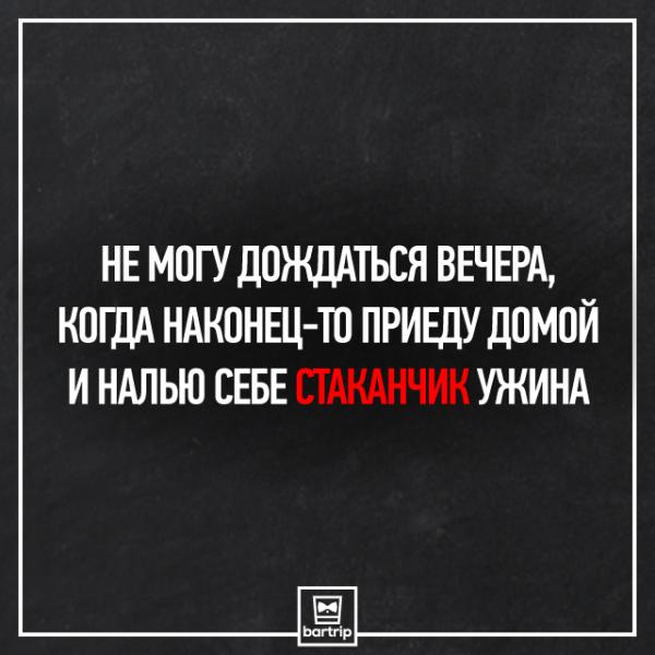 Atkritka_вечер.png