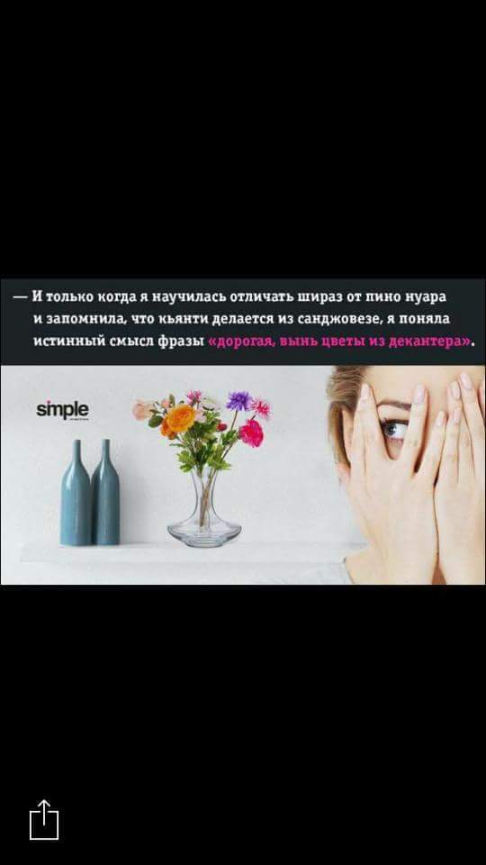 FB_IMG_1461079911692.jpg
