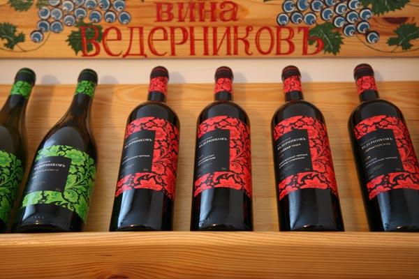 Безалкогольное Вино В Ростове Купить Донецк