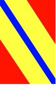 Границе