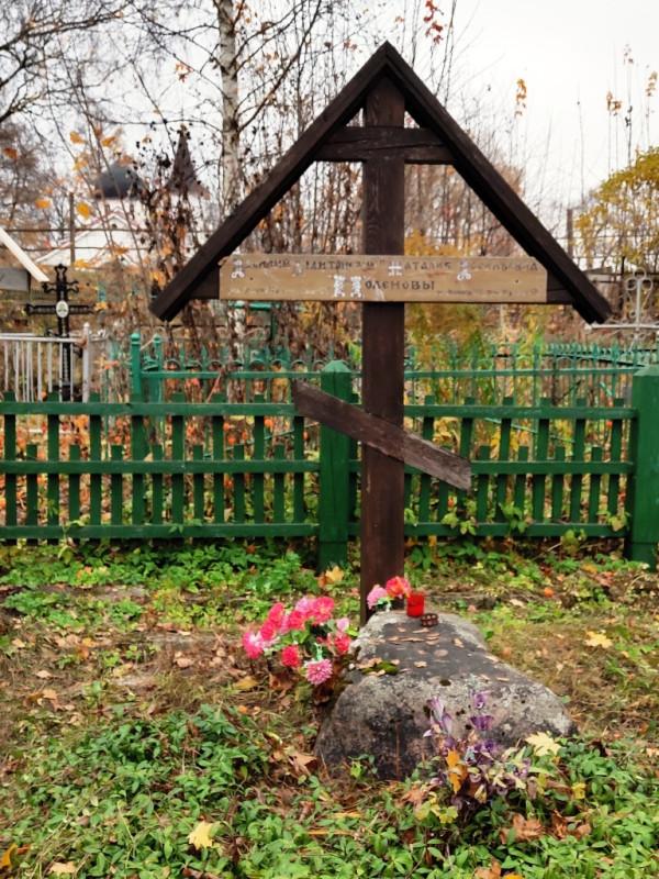 Трудная жизнь музея Поленово Тульская область,музей