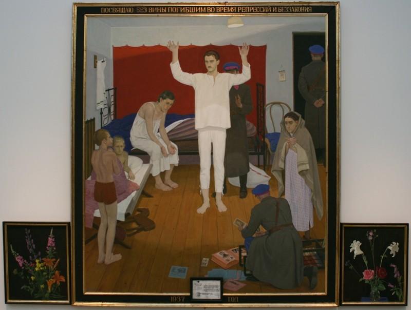 Дмитрий Жилинский «1937 год. Триптих» 1987