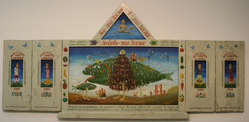 Леонид Пурыгин «Любовь – это Космос» 1988