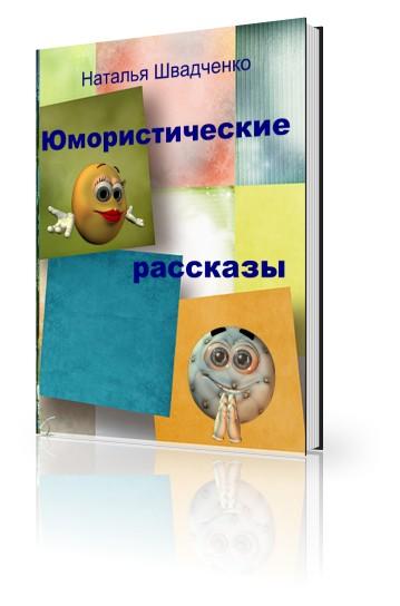 обложка книга1