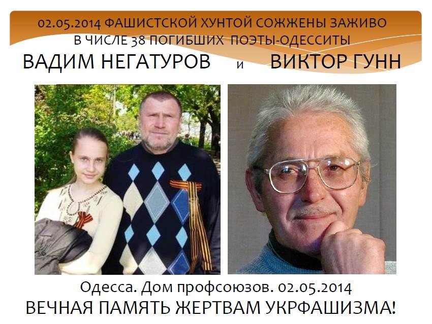 НЕГАТУРОВ_2