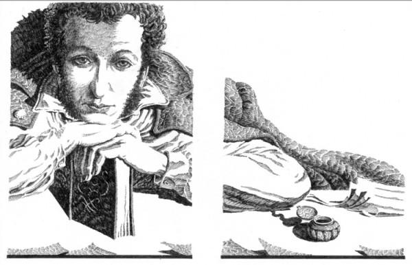 А.С. Пушкин, автор Ivac