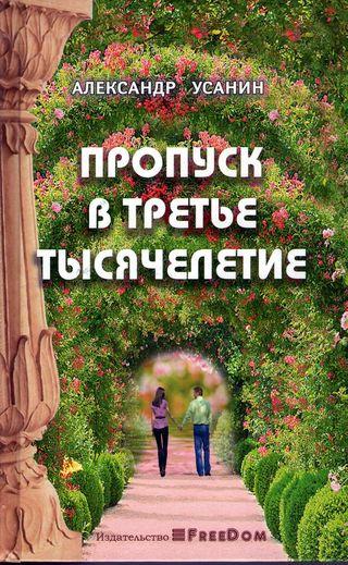 oblozhka_1m