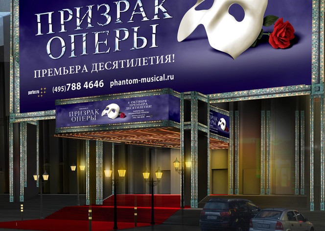 content_eskiz_fasada_teatra_mdm_posle_renovatsii