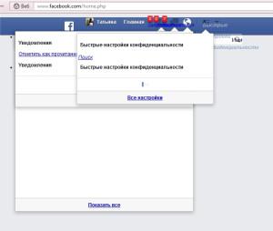 Facebook - Opera.jpg
