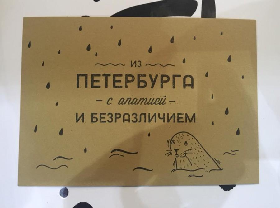 из петербурга