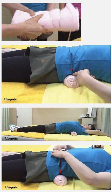 Японская Методика Похудения На Валике Отзывы. Японский метод похудения с полотенцем: отзывы врачей