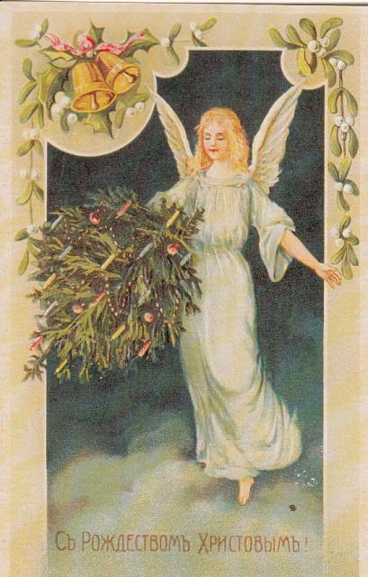 Ические открытки 19 века, оксаны открытка много