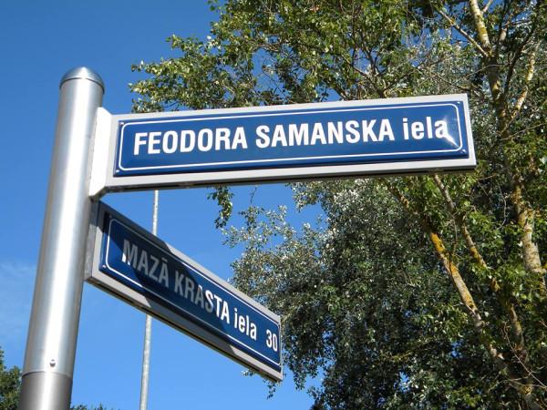 Феодор Саманский