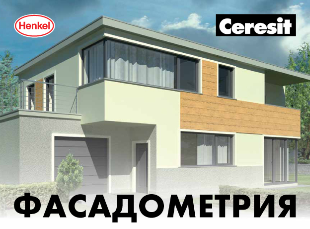 Ceresit_Fasadometria_zastavka (1)