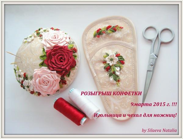 IMG_2042-13