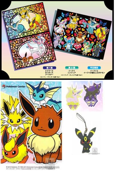 PokemonCenterVaporeonEeveeFlareonJolteonSticker-500x500.jpg