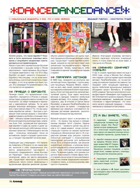 page_76