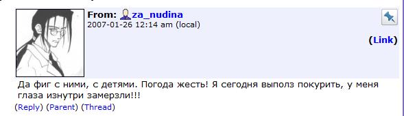 za-nudina22.PNG