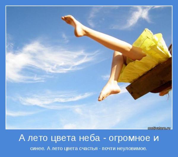 motivator-51150